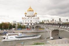 Καθεδρικός ναός Χριστού το Savior και η πατριαρχική γέφυρα Στοκ φωτογραφία με δικαίωμα ελεύθερης χρήσης