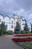 Καθεδρικός ναός Annunciation Kazan Στοκ εικόνα με δικαίωμα ελεύθερης χρήσης
