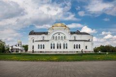 Καθεδρικός ναός Brest φρουρών του Άγιου Βασίλη Στοκ εικόνες με δικαίωμα ελεύθερης χρήσης