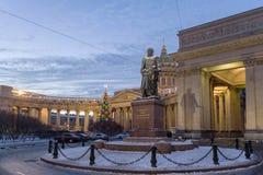 καθεδρικός ναός kazan Πετρούπολη Ρωσία ST Στοκ εικόνες με δικαίωμα ελεύθερης χρήσης