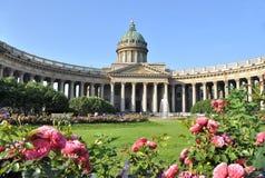 καθεδρικός ναός kazan Πετρούπολη Ρωσία ST Στοκ φωτογραφία με δικαίωμα ελεύθερης χρήσης