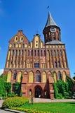 Καθεδρικός ναός Koenigsberg. Γοτθικός, 14ος αιώνας Στοκ Εικόνα