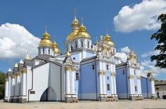 καθεδρικός ναός michael s ST Στοκ Φωτογραφίες