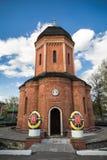 καθεδρικός ναός Peter ST Στοκ φωτογραφία με δικαίωμα ελεύθερης χρήσης