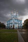 Καθεδρικός ναός Smolny - Ορθόδοξη Εκκλησία στοκ εικόνες