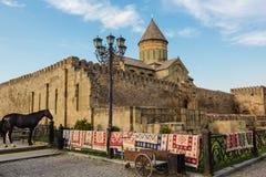 Καθεδρικός ναός Svetitskhoveli στην ιστορική πόλη Mtskheta στη Γεωργία Στοκ Εικόνες