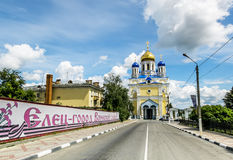 Καθεδρικός ναός Voznesenskij σε Yelets, περιοχή Lipetsk, της Ρωσίας Στοκ Εικόνες