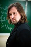 καθηγητής πορτρέτου Στοκ φωτογραφίες με δικαίωμα ελεύθερης χρήσης