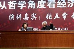 Καθηγητής zhangwuchang (Steven cheung) στοκ εικόνες