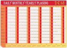 Καθημερινά μηνιαία ετήσια ημερολογιακό πλανίζοντας διάγραμμα του 2015 Στοκ Εικόνα