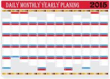 Καθημερινά μηνιαία ετήσια ημερολογιακό πλανίζοντας διάγραμμα του 2015 Στοκ Εικόνες