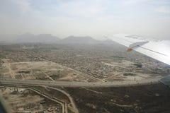 Καθημερινή ζωή του Αφγανιστάν Στοκ φωτογραφίες με δικαίωμα ελεύθερης χρήσης