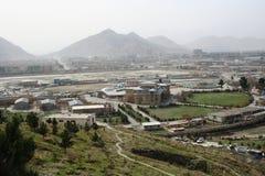 Καθημερινή ζωή του Αφγανιστάν Στοκ Εικόνα