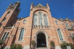 Καθολική εκκλησία Sheshan, Σαγκάη Στοκ φωτογραφία με δικαίωμα ελεύθερης χρήσης