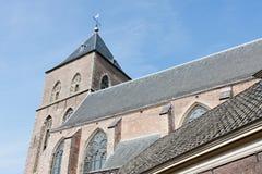 καθολικός ολλανδικός μ στοκ φωτογραφίες με δικαίωμα ελεύθερης χρήσης