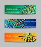 Καθορισμένα οριζόντια εμβλήματα αφηρημένο διάνυσμα ανασκ&omicr Στοκ Εικόνες
