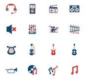 καθορισμένο λευκό μουσικής ανασκόπησης απομονωμένο εικονίδιο ελεύθερη απεικόνιση δικαιώματος