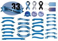 Καθορισμένο μπλε χρώμα εικονιδίων κορδελλών Στοκ φωτογραφίες με δικαίωμα ελεύθερης χρήσης