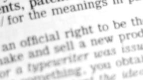 Καθορισμός λεξικών - δίπλωμα ευρεσιτεχνίας φιλμ μικρού μήκους