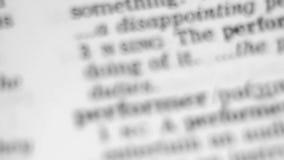 Καθορισμός λεξικών - απόδοση. φιλμ μικρού μήκους