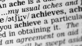 Καθορισμός λεξικών - επιτύχετε. φιλμ μικρού μήκους