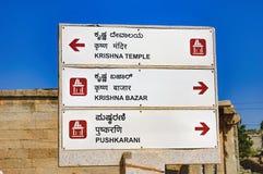 Καθοδηγήστε για τους τουρίστες σε Hampi, Ινδία στοκ φωτογραφία με δικαίωμα ελεύθερης χρήσης