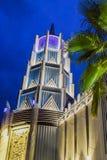 Καθολικός πύργος Plaza Στοκ φωτογραφίες με δικαίωμα ελεύθερης χρήσης