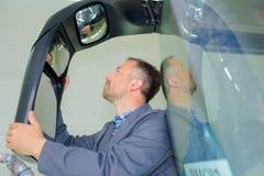 Καθρέφτης λεωφορείων καθορισμού ατόμων Στοκ εικόνα με δικαίωμα ελεύθερης χρήσης
