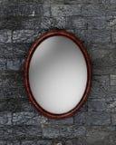 Καθρέφτης στον τοίχο ελεύθερη απεικόνιση δικαιώματος