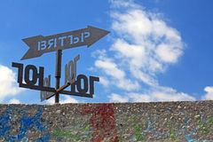 Καιρικό vane στη στέγη Στοκ εικόνες με δικαίωμα ελεύθερης χρήσης