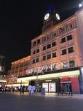 Καλά - γνωστή αγορά στην Κίνα στοκ φωτογραφίες με δικαίωμα ελεύθερης χρήσης