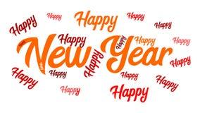 Καλή χρονιά - απεικόνιση με ζωηρόχρωμες λέξεις διανυσματική απεικόνιση