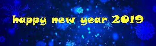 Καλή χρονιά 2019 Εορταστικός, εποχή απεικόνιση αποθεμάτων