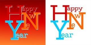 Καλή χρονιά - ζωηρόχρωμες επιστολές στο κόκκινο και άσπρο υπόβαθρο ελεύθερη απεικόνιση δικαιώματος