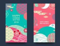 2018 καλή χρονιά Κάθετα εμβλήματα με 2018 κινεζικά στοιχεία του νέου έτους επίσης corel σύρετε το διάνυσμα απεικόνισης Ασιατικά σ στοκ εικόνες