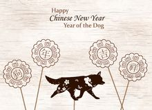 καλή χρονιά Το έτος του σκυλιού Κινεζικό νέο έτος 2018 Σχέδιο με το σκυλί, zodiac σύμβολο του έτους του 2018 για το χαιρετισμό Στοκ Εικόνες