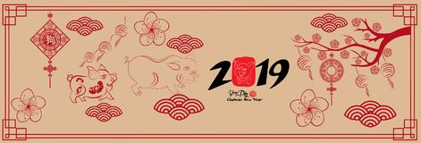 Καλή χρονιά, χοίρος 2019, κινεζικοί νέοι χαιρετισμοί έτους, έτος χοίρου ελεύθερη απεικόνιση δικαιώματος