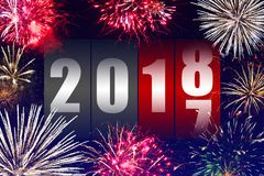 Καλή χρονιά 2018