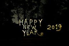 Καλή χρονιά 2019 στοκ εικόνες με δικαίωμα ελεύθερης χρήσης