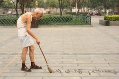 καλλιγραφία κινέζικα τέχν& Στοκ εικόνες με δικαίωμα ελεύθερης χρήσης