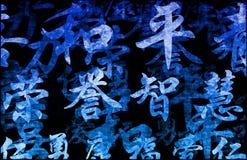 καλλιγραφία κινέζικα απεικόνιση αποθεμάτων