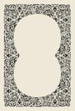 Καλλιγραφικές γραμμές πλαισίων διακοσμήσεων Ισλάμ καπνισμένος γάμος ντοματώ&nu Εκλεκτής ποιότητας περίκομψη ευχετήρια κάρτα πολυτ απεικόνιση αποθεμάτων