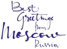 Καλύτεροι χαιρετισμοί από την εγγραφή χεριών της Μόσχας, καλλιγραφία, τυπογραφία Απεικόνιση αποθεμάτων