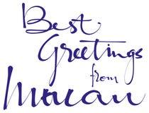 Καλύτεροι χαιρετισμοί από την εγγραφή χεριών του Μακάο, καλλιγραφία, τυπογραφία Απεικόνιση αποθεμάτων