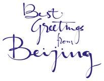 Καλύτεροι χαιρετισμοί από την εγγραφή χεριών του Πεκίνου, καλλιγραφία, τυπογραφία Ελεύθερη απεικόνιση δικαιώματος