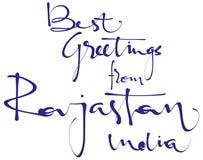 Καλύτεροι χαιρετισμοί από την εγγραφή χεριών Rajastan, καλλιγραφία, τυπογραφία Ελεύθερη απεικόνιση δικαιώματος