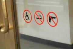 Καμία απαγόρευση του καπνίσματος πυροβόλων όπλων Στοκ φωτογραφίες με δικαίωμα ελεύθερης χρήσης