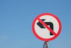 Καμία αριστερή στροφή Στοκ εικόνα με δικαίωμα ελεύθερης χρήσης