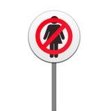 καμία γυναίκα οδικών σημαδιών Στοκ φωτογραφία με δικαίωμα ελεύθερης χρήσης