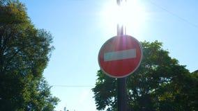 Καμία είσοδος ή δεν εισάγει το σημάδι κυκλοφορίας φιλμ μικρού μήκους
